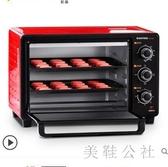 220V家用多功能烘焙電烤箱大容量30L蛋糕面包多功能CC2764『美鞋公社』