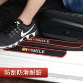 汽車後備箱防護改裝通用  【快速出貨】