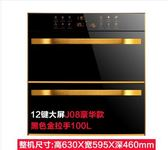 消毒櫃 嵌入式家用高溫三層消毒碗筷櫃 鑲嵌式igo 西城故事