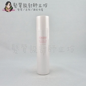 立坽『免沖頭皮調理』法徠麗公司貨 SHISEIDO資生堂 THC 甦活養髮噴霧200g IS05