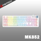 FANTECH MK852 RGB多媒體機械式電競鍵盤(白色經典款)