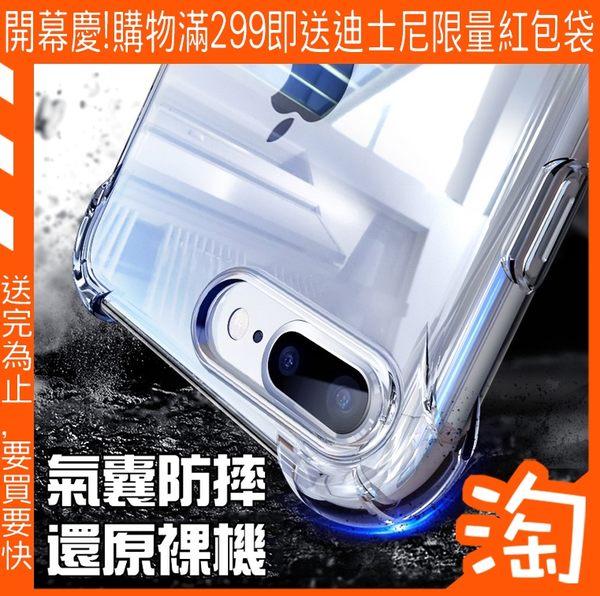 高透四角加厚防摔殼 索尼Sony XA XA1 XA2 XA3 Ultra Plus手機殼保護殼套全包邊軟殼透明殼