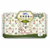 蘇菲 天然草本衛生棉29cm (18片/包)    *維康