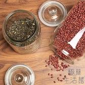 玻璃茶葉罐五谷雜糧密封儲物罐防潮花茶瓶子【極簡生活】