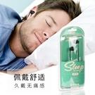 耳機入耳式有線舒適無痛睡覺側睡舒服vivo華為軟塞asmr專用硅膠不壓耳隔音防噪音【果果新品】