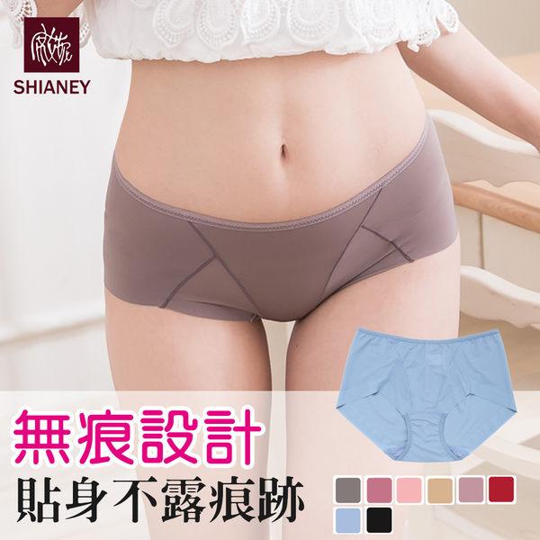 女性零著感輕薄無痕褲 服貼無痕跡 台灣製 no.8825-席艾妮SHIANEY