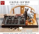 云森茶具套裝家用整套功夫紫砂簡約茶臺茶道喝茶杯全自動實木茶盤HM 3C優購