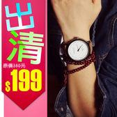 【出清下殺】皮革大圓框中性手錶 對錶(共4款)