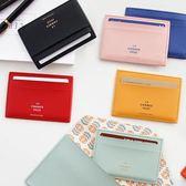 工作證件卡套廠牌簡約便攜男女卡包  3C公社