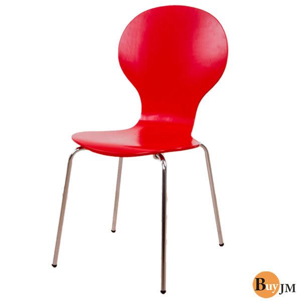 《嘉事美》實木8字米勒椅/餐椅/洽談椅/休閒椅/摺疊椅/折合椅4色可選