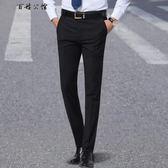 男士修身型商務休閒小腳西裝褲