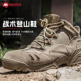 戰術靴 軍靴 軍迷作戰靴511登山軍鞋男低幫超輕特種兵減震秋冬款戰術靴陸戰