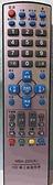 《鉦泰生活館》聖岡HD機上盒專用遙控器 NBA-205A