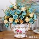 唯美仿真干花客廳家居擺設盆栽套裝飾品擺件室內餐桌茶幾塑料擺件 LJ445【極致男人】