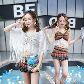 泳衣流蘇顯瘦女三件套保守韓國小香風性感比基尼游泳裝 全館免運