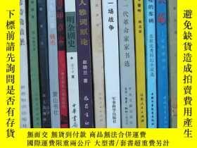 二手書博民逛書店今昔吟罕見1979年初版6239 藏克家 山東人民出版社 出版1