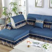 沙發套 沙發墊布藝四季通用簡約現代防滑沙發巾歐式沙發套全包沙發罩全蓋 卡卡西