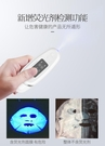 皮膚水分測試儀測水測肌膚濕度儀器臉部水油智慧檢測筆 【全館免運】
