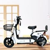 【快出】電動車電動自行車新國標小型電瓶車男女助力車代步車鋰電池代步車長跑王YYP
