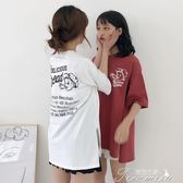 夏裝女裝韓版可愛卡通字母短袖T恤開叉寬鬆中長款上衣學生閨蜜裝 提拉米蘇
