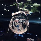掛飾 汽車掛件水晶鈴鐺聖誕汽車掛飾 車載高檔水晶鑽天使球風鈴雪花車飾 數碼人生