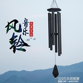 歐式實木高級音樂風鈴掛飾門飾 日式室外6金屬管臥室陽台掛件禮物 1995生活雜貨