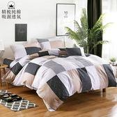 特大 活性印染100%精梳純棉 鋪棉兩用被床包四件組【海洋之星】