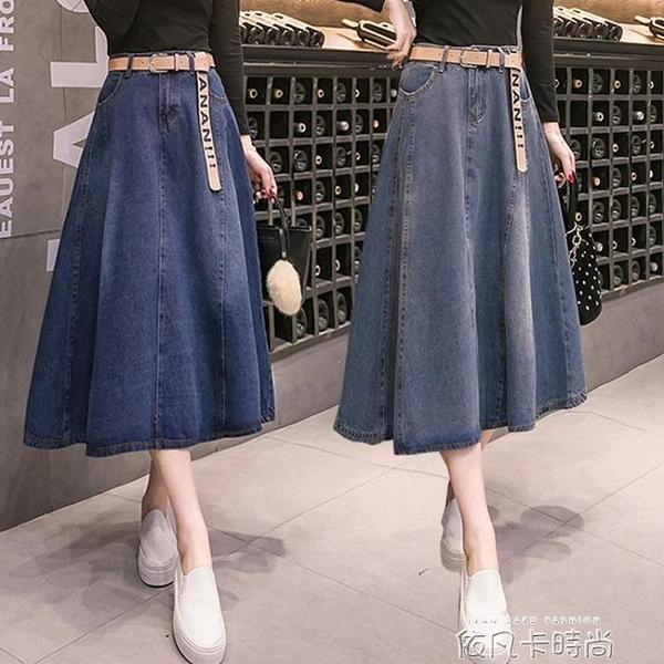 2020新款胖mm高腰牛仔裙半身裙女裝大碼法式減齡中長款大擺裙傘裙 pinkQ 時尚女裝