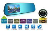 【ODEL】 TP-768 GPS 後視鏡型導航機及行車紀錄儀多功能整合機