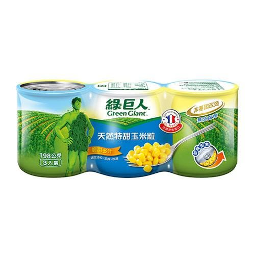 綠巨人 天然特甜玉米粒易開罐 (198Gx3/組)【愛買】