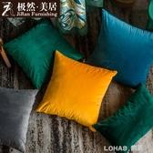 天鵝絨美式沙發抱枕護腰靠墊辦公室腰枕午睡床頭靠枕抱枕套 樂活生活館