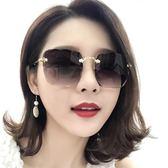 太陽鏡 新款無框方形太陽鏡女圓臉長臉明星款墨鏡女大臉方臉優雅防紫外線   任選一件享八折