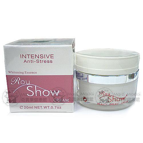 Rou Show 乳暈霜 20ml(新包裝)