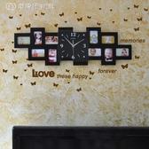 時鐘相框 田園歐式靜音客廳掛鐘 臥室時尚掛錶個性相框婚慶影樓時鐘錶 YJT 【創時代3c館】