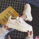 熱賣魔術貼鞋 小白鞋女2021新款春秋季厚底魔術貼韓版皮面潮百搭運動鞋板鞋 coco