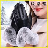 騎行手套 觸屏防風可愛韓版手套加絨加厚保暖手套機車手套
