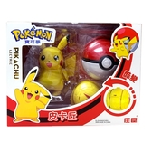 精靈寶可夢 Pokemon 變形系列 皮卡丘 寶貝球 酷變 庄臣 正體中文代理版 TOYeGO 玩具e哥