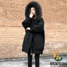 白鴨絨黑色羽絨服女冬中長款寬鬆顯瘦大碼加...