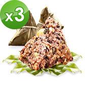【樂活e棧】三低素食養生粽子(6顆/包,共3包)
