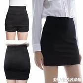 窄裙 簡設正裝短裙子工裝西裙職業裙包臀裙工作裙半身裙高彈力一步裙女 美好生活
