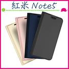 Xiaomi 紅米Note5 肌膚素色皮套 磁吸手機套 SKIN保護殼 側翻手機殼 支架保護套 簡約外殼