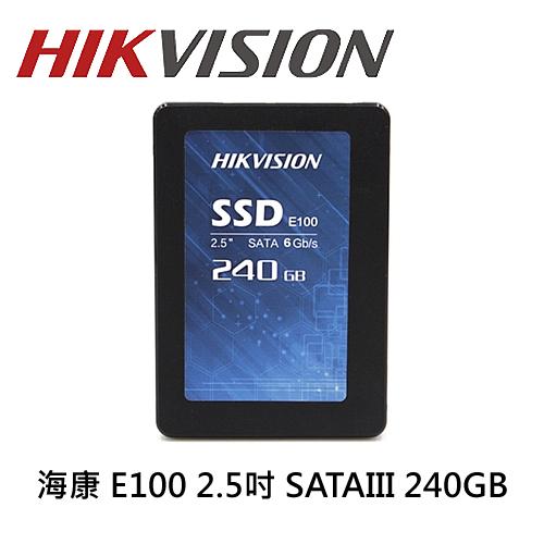 海康 消費級 E100 240GB 2.5吋 SSD固態硬碟