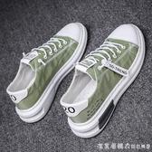 帆布鞋男韓版潮流百搭休閒運動板鞋男士布鞋2020新款夏季透氣潮鞋 名購居家