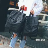 全館一件88折-新品簡約防水尼龍布書包後背背包男女韓版潮學生休閒旅行背包3色