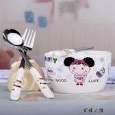 套裝韓式創意可愛兒童學生餐具  百姓公館