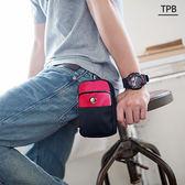 [潮流堂 ]  實用隨身型雙層子母防水腰包腰掛包 TC0650713