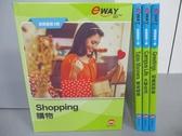【書寶二手書T4/語言學習_QLV】購物_餐桌禮儀_大學生活等_共4本合售_eway