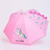 男女童小童中大童寶寶太陽傘雨具防夾手兒童雨傘【探索者】