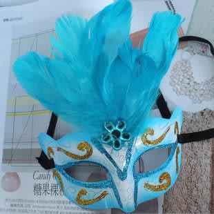 高檔羽毛面具