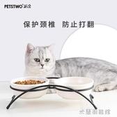 寵物碗 貓碗陶瓷雙碗寵物碗狗碗鐵架貓咪用品貓食盆 米蘭潮鞋館YYJ